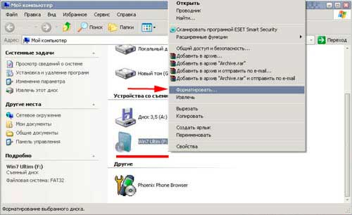 Ultraiso загрузочная флешка windows 7