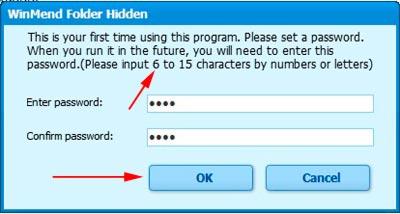 окно пароля WinMend Folder Hidden