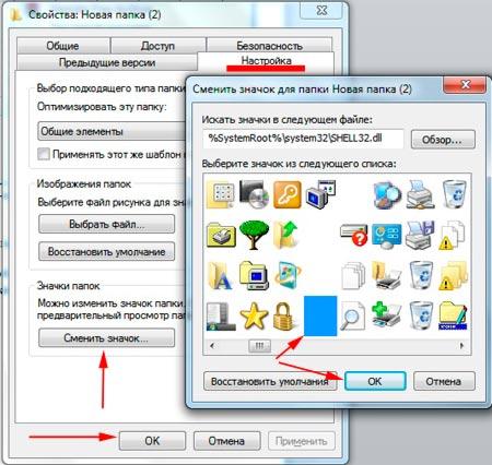 Как создать папку на компьютере виндовс 7