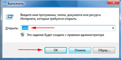 """запуск cmd через """"выполнить"""""""