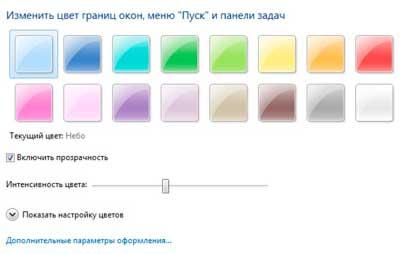 цвет окна темы