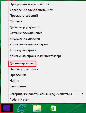 дополнительное меню windows 8
