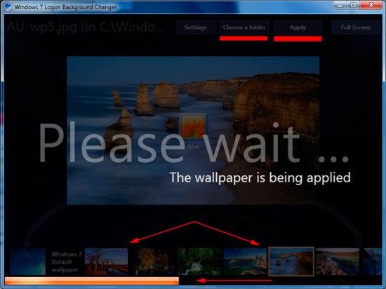 изменение картинки экрана приветствия
