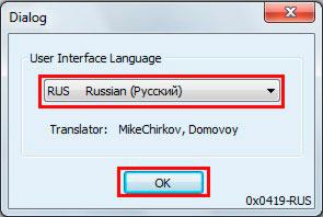 выбор языка в universal theme patcher