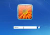 стартовая заставка Windows 7