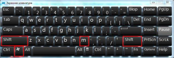 сворачиваем окна через сочетвния клавиш win + m