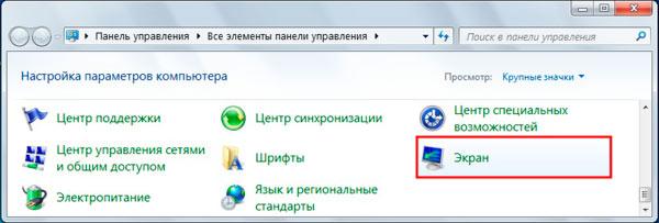 windows 7 начальная,