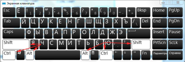 экранная клавиатура: проверка кнопок