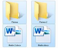 Как выделить все файлы в папке