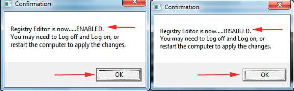 окно включения и отключения regedit