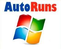 Автозагрузка в реестре Windows 7, 8