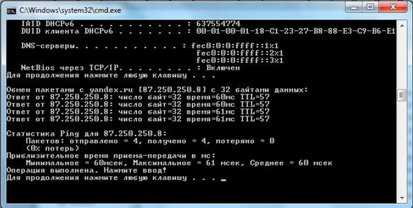 Bat Файлы для Windows 7 скачать