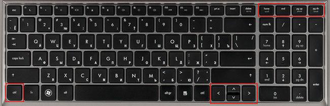перемещение курсора клавиатурой