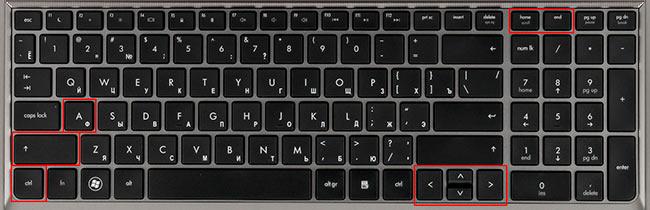 выделение текста клавиатурой