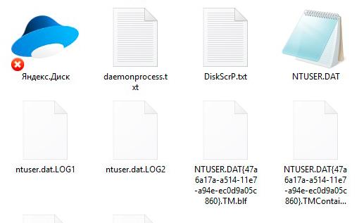 файлы пользовательского профиля