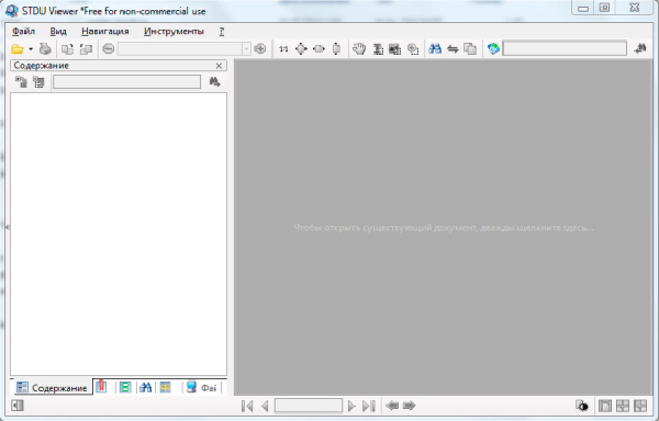 программа stdu Viewer для открытия djvu