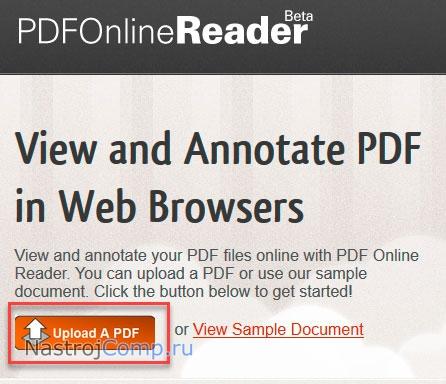 кнопка upload a pdf