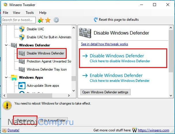 отключение windows defender в программе winaero tweaker