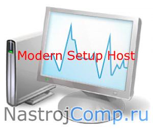 modern setup host - миниатюра