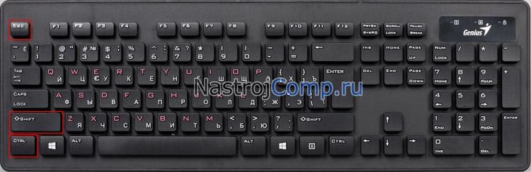 вызов дз горячими клавишами